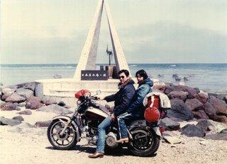 最北端1981年5月17日.jpg